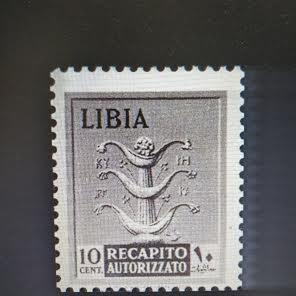 Silfio 1942
