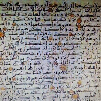 Manuscritos. Coran de Mulay Zaydan