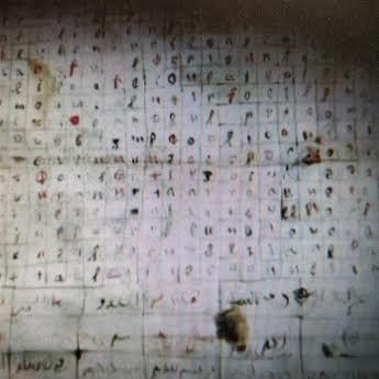 Manuscritos. Torre Turpiana
