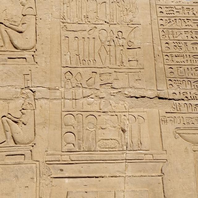 egipto, instrumentos de medicina