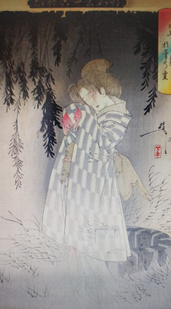 fantasma japonesa